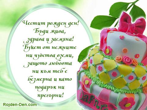 Пожелаваме ти много професионални успехи